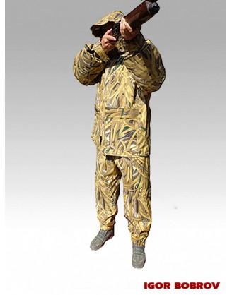 Маскировочный костюм Лиман